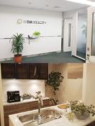 マンション管理ディレクター(修繕工事計画から施工管理、モデルルーム企画などを担当)◆サポート体制充実1