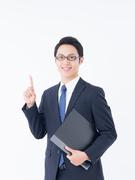 ITエンジニア ■年間休日126日/残業少なめ/電話面接OK/東証一部上場1