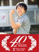 コカ・コーラ社自販機の「ルートサービススタッフ」★創業40周年・月収28万円も可・WEB面接OK!1