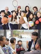 英会話スクールの講師|英語が飛び交う国際的な職場環境! ◎未経験歓迎、完休2日、賞与2回/年1