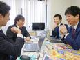 遊技機のルート営業|三洋グループ『海物語』で知られる業界トップメーカー/賞与昨年度実績4ヶ月分3