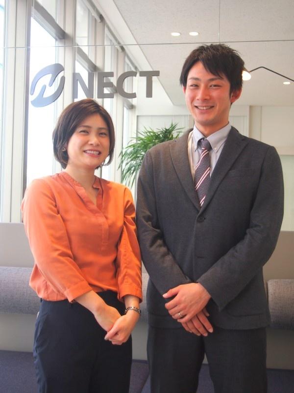 株式会社NECTの求人情報
