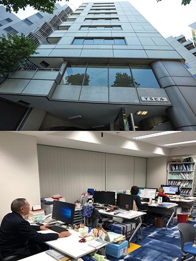 株式会社太田興産の求人情報