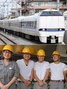 鉄道車輌の製造スタッフ<年間休日125日>◎未経験歓迎!/賞与年2回!1