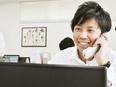 Webサービスの営業 ◎1年目で月収60万円が可能 平均年収800万円 未経験スタートの社員が多数3