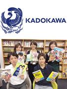 <KADOKAWA>を支える事務スタッフ◆ラノベもアニメも文庫本も読み放題♪10時出社+土日祝休み★1