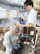 医療器材の滅菌管理スタッフ(リーダー候補) ◇医療現場で活躍/資格や学歴は不問です。1