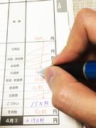 見積もりスタッフ ☆入社半年は最大月給35万円の保証期間有/賞与年3回/月10日休/年休120日以上1