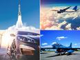 航空機製造における生産技術 (司令塔のように舵取りを担当) ◎三菱重工業と安定取引/年休121日2