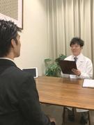 メンズ脱毛専門店『RINX』のサロンスタッフ★草津で働く!★未経験から月給25万2400円スタート1