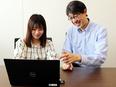 財務経理 ◎日本を代表する総合エンジニアリング企業/設立72年/昨年度賞与実績4ヶ月分2