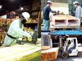 木箱などの組み立てスタッフ ◎創業97年/メイドインジャパンを世界へ届ける「梱包資材」メーカー2