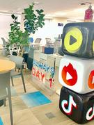 総務スタッフ ◎世界中で人気の動画アプリ『TikTok』を運営する日本法人|企画まで携われる!1