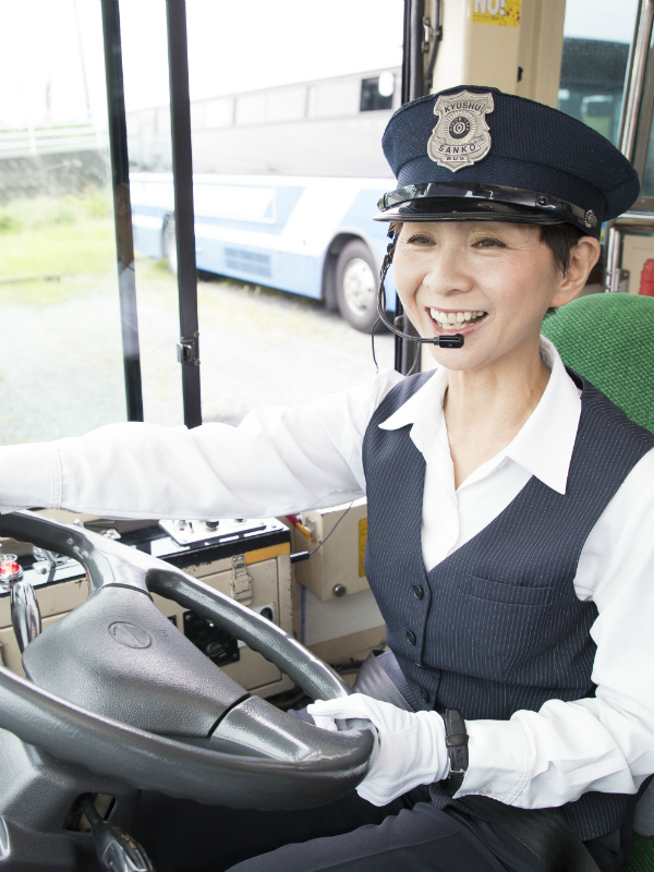 九州産交バス株式会社の求人情報