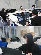 SE(大手企業の一次請け・直接取引/上流工程中心)1