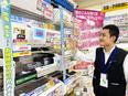 販売スタッフ<全国78店舗での募集>3