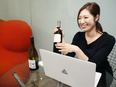 ワインの販促企画(ECサイト事業部の責任者候補)◎数千種類のワインを扱う専門商社/月給30万円以上3