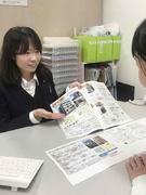 ルームアドバイザー(京都で一人暮らしをする学生さんにお部屋を紹介する仕事)☆残業月平均19.3時間1
