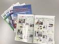 ルームアドバイザー(京都で一人暮らしをする学生さんにお部屋を紹介する仕事)☆残業月平均19.3時間2