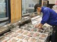 スーパーの店舗スタッフ(精肉★積極採用!/鮮魚)◎残業月平均23時間|昨年賞与実績3.6ヶ月分2