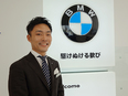 BMW・MINIのセールスコンサルタント《未経験歓迎!全国各地で募集中!年収例735万円/入社2年》2