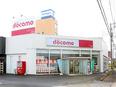 販売スタッフ(未経験者歓迎!)★毎月9~11日休み!/転居なしで、ずっと福井県内で働けます!2