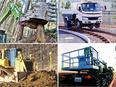 セールスエンジニア(鉄道工事で扱う機械の基本設計)三菱商事グループ|業界シェアトップクラス!2