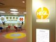 幼児教室「HEGL」のインストラクター★新規事業立ち上げのため大募集2
