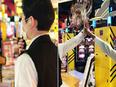 店舗スタッフ ★家賃3万円台で入居可能な住宅制度アリ│月9日休み、社員全員が有休を取得しています!2