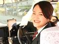 キッズタクシードライバー(土日休OK&有休消化98%)◎賞与年3回/WEB面接&スピード入社可!2