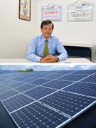 太陽光発電システムの【営業】◎土日休み ◎残業月20時間以内 ◎太陽光発電に関する知識不問1