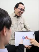 運用監視エンジニア(ずっと福岡で働けます/社員の声から生まれた制度多数/昨年賞与は3.5ヶ月分)1