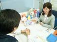 お客さまアドバイザー(営業)モデル月収30.7万円!提携企業主導型保育園あり!2