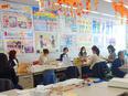 お客さまアドバイザー(営業)モデル月収30.7万円!提携企業主導型保育園あり!3