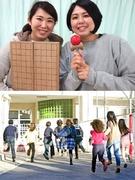 学童スタッフ◎保育、教育、福祉の資格を活かす正職員/賞与5ヶ月分/年休125日/5日以上の連休OK1