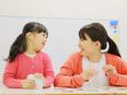 発達支援教室の先生 ★お子さまの「できた!」をサポート|残業1日1H程度2