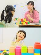 子どもの可能性を拡げる発達教室の先生|未経験OK★保育・教育・福祉に興味がある方歓迎!残業1日1H程1