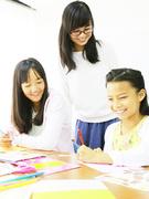 学習教室の指導員(お子さまの発達支援)◎第二新卒歓迎|未経験OK|転勤なし|年間休日120日以上1