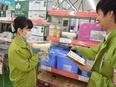 店舗スタッフ(九州に密着したオリジナル店舗)◎店長・バイヤー・店舗開発などのキャリアを歩めます!2