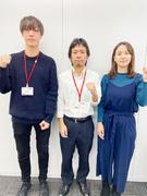 テスターの管理スタッフ★東証一部上場企業グループだから将来も安心!正社員登用あり!1