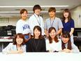テスターの管理スタッフ★東証一部上場企業グループだから将来も安心!正社員登用あり!2