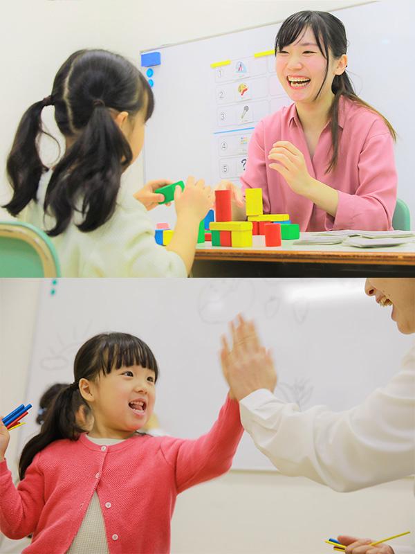 子ども向け発達支援教室の先生 ★未経験・無資格もOK|残業月20時間以下イメージ1