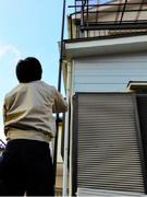 調査スタッフ(自然災害で損傷した建物を調査します)★残業なし/完全週休2日/休日調整可/直行直帰可!1