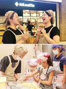 ベルギーワッフル専門店『MR.waffle』の店舗スタッフ ★「働きがいのある会社」3年連続選出!1