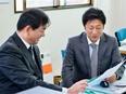 リサイクルのコンサルティング営業 ◇未経験から月給30万円以上!3