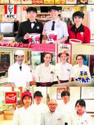 飲食店の運営スタッフ ◆月給25万円以上◆平均勤続年数15年◆賞与4ヶ月分(昨年度実績)◆社員寮あり1