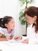 ITエンジニア│残業ほぼナシ!子育てや介護との両立も可能です!1年以内のテレワーク導入を計画中!1