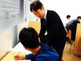 個別指導塾の教室長(未経験歓迎)◎実績が評判を呼び、神戸・芦屋で急成長中の学習塾!3