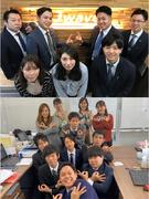 人材コーディネーター★営業未経験大歓迎!入社1年目で月収60万以上も可能!1