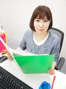 事務スタッフ ★労務のお仕事でステップアップしませんか。1